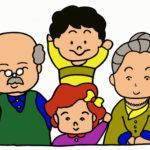 Abuelos 2.0: ¿por qué una asociación de abuelos?